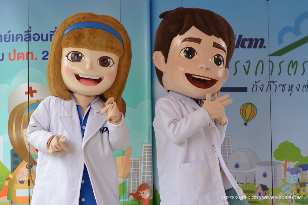Client: PTT Public Company Limited Project: หน่วยแพทย์เคลื่อนที่ กลุ่ม ปตท.